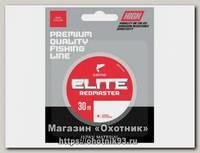 Леска Salmo Ice Elite redmaster 30м 0,17 мм