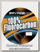 Леска Savage Gear 100% Fluoro Carbon 0.36мм 50м 16lbs 7.5кг