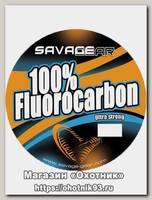 Леска Savage Gear 100% Fluoro Carbon 0.70мм 20м 50lbs 22.7кг