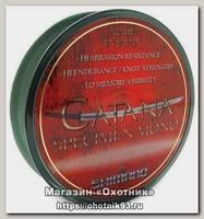 Леска Shimano Catana spinning 100м 0,14мм 2,2кг