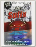 Леска Sufix Elite ice 50м 0,135мм