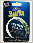 Леска Sufix Feeder braid olive green 100м 0,12мм