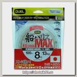 Леска Yo-Zuri H.D.Carbon MAX FC 100м 8.0-0.470мм 13кг