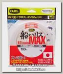 Леска Yo-Zuri H.D.Carbon MAX FC 50м 2.5-0.260мм 5кг