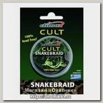 Лидкор Climax Snakebraid weed 10м 40lbs без свинца