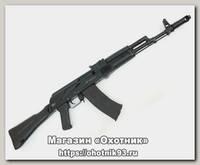 Макет ММГ АК-74M б/фут б/пл скл/пр