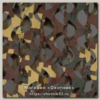 Маскировочная сеть Нитекс Пейзаж 3D 2,4х1,5м утка