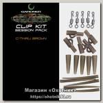 Набор Gardner Covert clip kit session pack c-thru brown для оснасток
