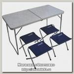 Набор мебели Helios TA21407+FS21124 алюминий пластик