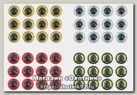 Наклейка Stinger глазки 3D Eyes 4mm Yellow 40шт.