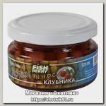 Насадка Fish Berry Люпин клубника 120мл