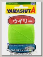 Нить Yamashita Willy цв.380 KG