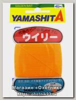 Нить Yamashita Willy цв.397 KO