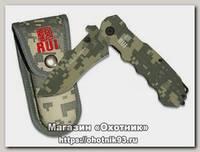 Нож RUI Tactical Camo 19220 складной