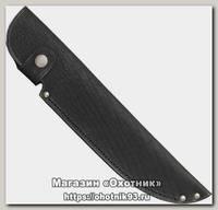 Ножны ХСН Европейские длина 15см