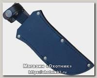 Ножны ХСН Германские длина 15см