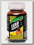 Очиститель Shooters Choice Lead Remover 118мл