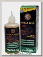 Очиститель ствола Ballistol Robla Solo MIL 65мл