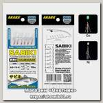 Оснастка морская Akara Flasher aurora bait rigs сабики 10 Ni №8 6шт