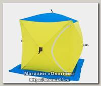Палатка Helios куб 1.5х1.5 зимняя желтый/синий
