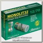 Патрон 12х70 DDupleks пуля Monolit 32г