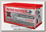 Патрон 17HMR Winchester XTP Jacked HP 1,30г (50шт)