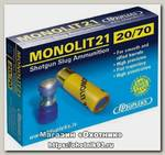 Патрон 20х70 DDupleks пуля Monolit