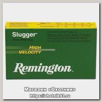 Патрон 20х70 Remington пуля Slugger High Velocity Rifled Slug 14g