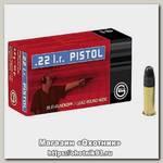 Патрон 22 LR Geco Pistol 2,6гр (50шт)