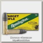 Патрон 22 LR Remington Eley Target rifle LRN (50шт)