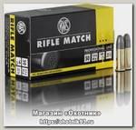Патрон 22 LR RWS Rifle Match 2,6гр (50шт)