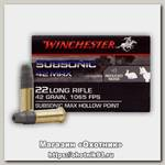 Патрон 22 LR Winchester Subsonic max hollow point 2,72г (50шт)