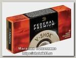 Патрон 223Rem Federal 3,6 Sierra GK