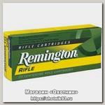 Патрон 223Rem Remington 3,6 PSP