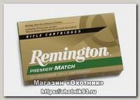 Патрон 223Rem Remington 4,0 HP Match