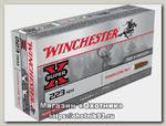 Патрон 223Rem Winchester Power-core 4,15г