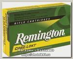 Патрон 243Win Remington 6,5 Core-Lokt PSP