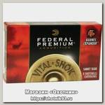 Патрон 30-06Sprg Federal 10,7 Nosler BLSTC TIP
