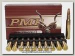 Патрон 30-06Sprg PMP SP 14,26г