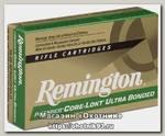 Патрон 30-06Sprg Remington 10,8 Core-Lokt Ultra Bonded PSP