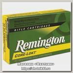 Патрон 30-06Sprg Remington 14,3 Core-Lokt SP