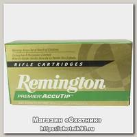 Патрон 30-06Sprg Remington 9,7 Accu Tip BT