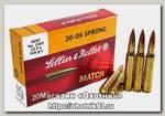 Патрон 30-06Sprg Sellier&Bellot 10,9г HPBT 1/20/400