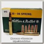Патрон 30-06Sprg Sellier&Bellot 11.7 SPCE