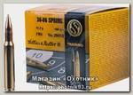Патрон 30-06Sprg Sellier&Bellot 8,0 FMJ bulk packing box