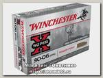 Патрон 30-06Sprg Winchester Super X Power-Point 11,66г