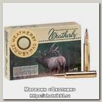 Патрон 300WBY Weatherby 14,3 Round Nose