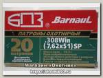 Патрон 308Win БПЗ SP 10,9 лак