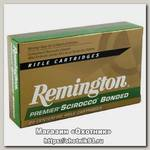 Патрон 308Win Remington 9,7 Swift Scirocco Bonded