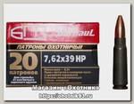 Патрон 7,62х39 БПЗ HP полимер 8г